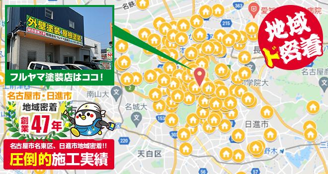 名古屋市名東区エリア地図